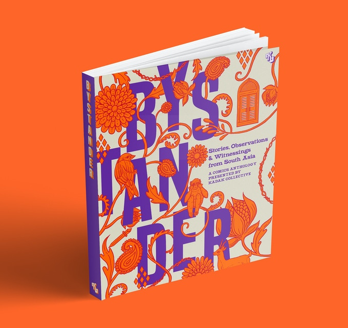 The printed Bystander book is available as a reward for contributions of £18 and above!