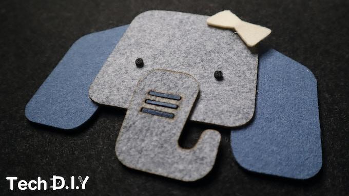 Purring Elephant Pillow - Motors