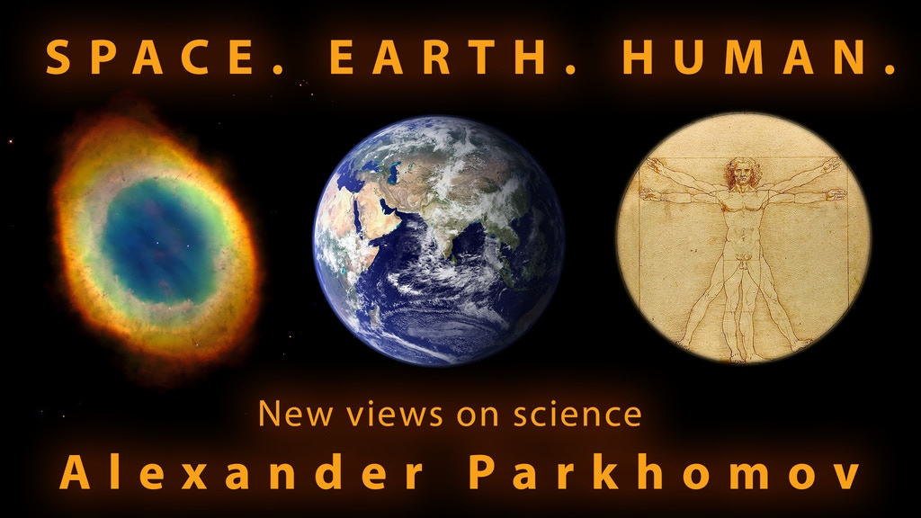 SPACE. EARTH. HUMAN. project video thumbnail