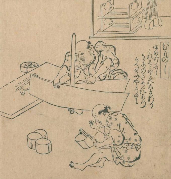 Source:「和国諸職絵つくし」 菱川 師宣(Hishikawa Moronobu)画