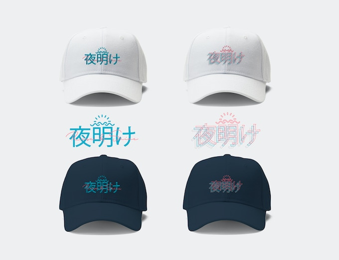 The Dad Hats
