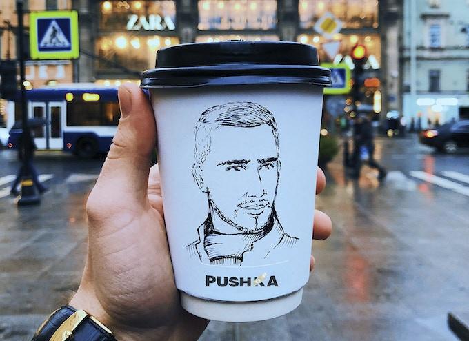 Pushka Coffee concept & feature