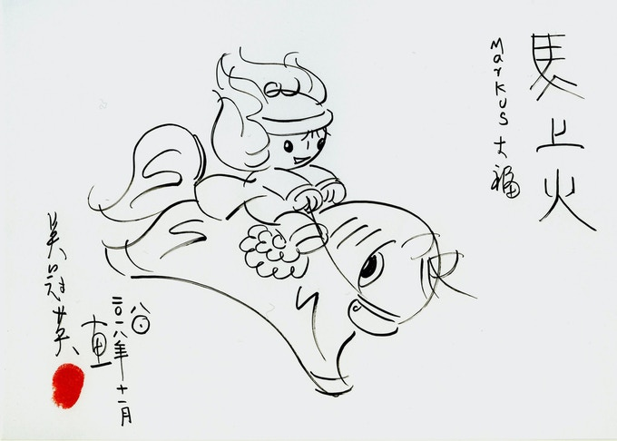 Sketch of the 2008 Beijing mascot by designer Guanying Wu.