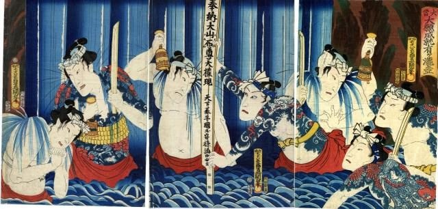 Tattooed kabuki actors purifying themselves in a waterfall at Oyama during the Edo period. Woodblock print by Kunisada (Utagawa Toyokuni III), 1863. Courtesy of Kanagawa Prefecture.