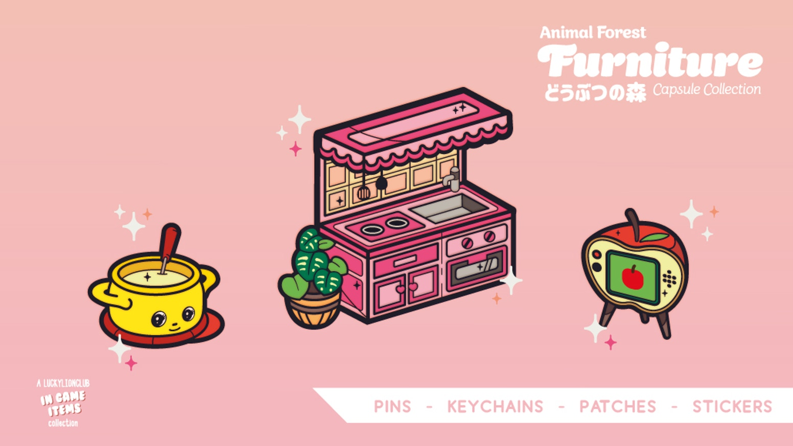 Cute Animal Forest furniture and accessories. Cue the anime gaming nostalgia! includes pins, keychains, patches and freebie stickers.