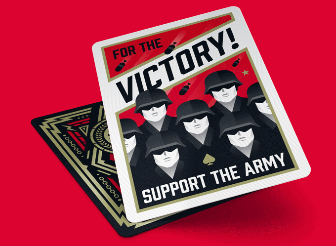 Support the Army!