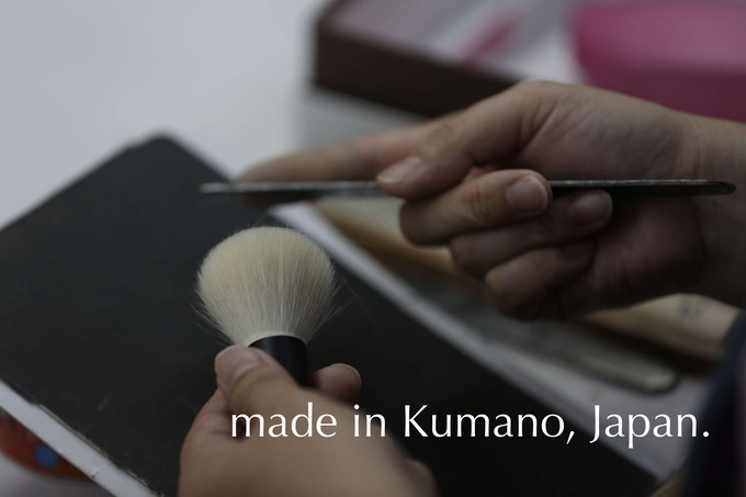 each brush is meticulously handcrafted in Kumano, Japan - the world's capital of brush making.