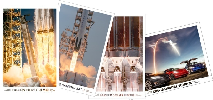 Rewards include four mission art cards: SpaceX Falcon Heavy, ULA Delta IV, SpaceX Falcon 9, Orbital twilight events