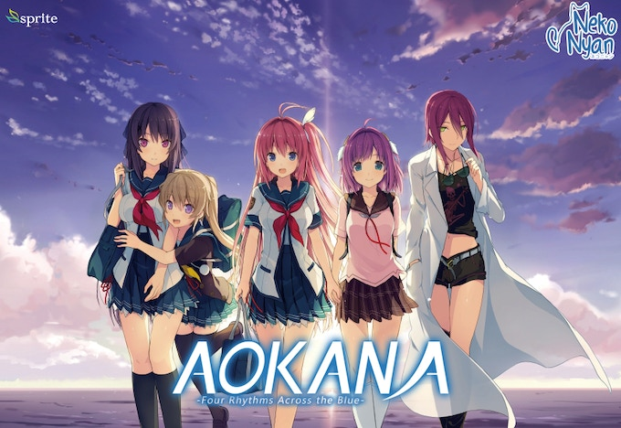Visit the Aokana Project Page!