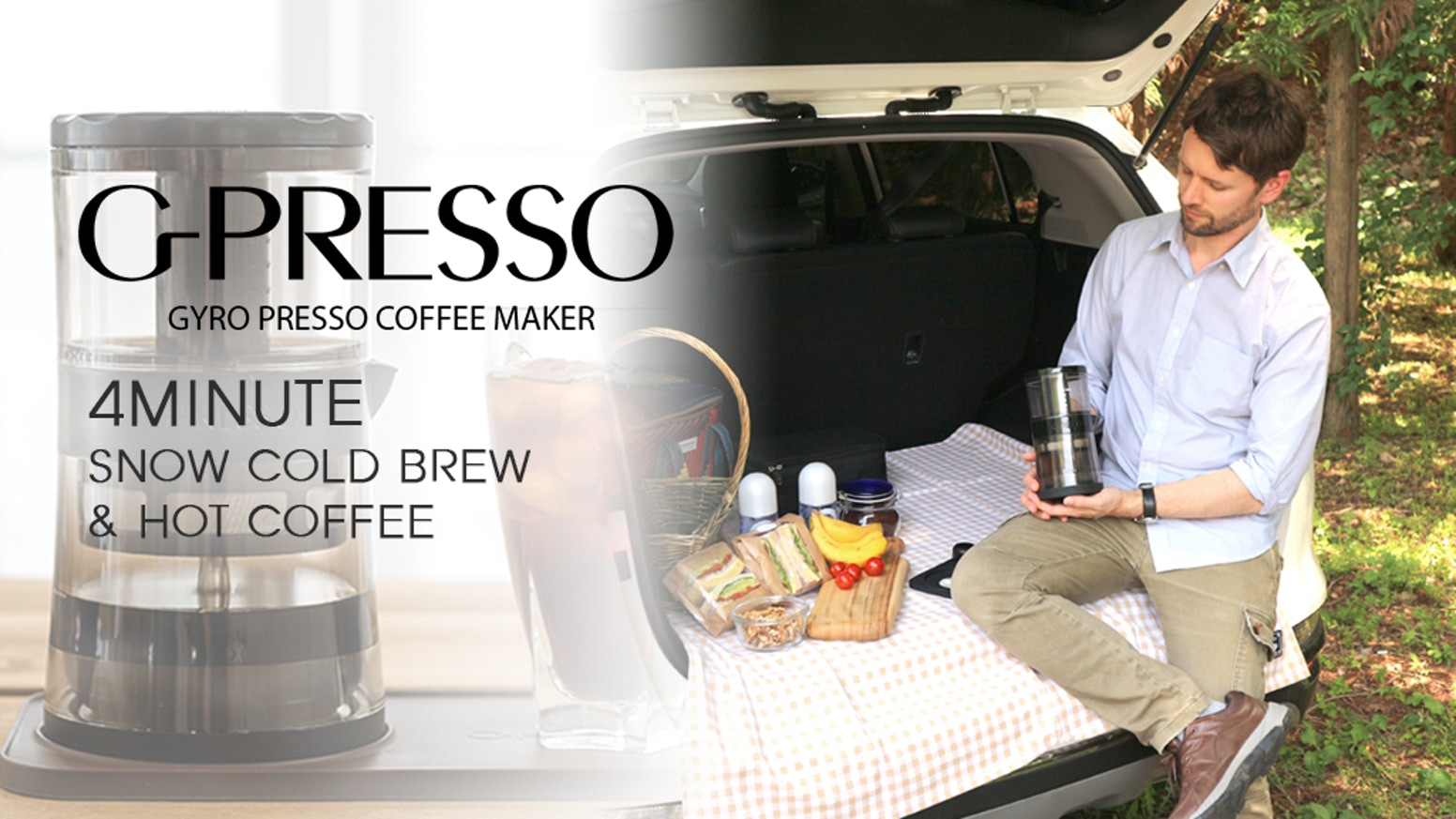 The first Gyro-Press coffee maker that uses a spinning filter-basket to make both coldbrew and hot coffee with CREMA!