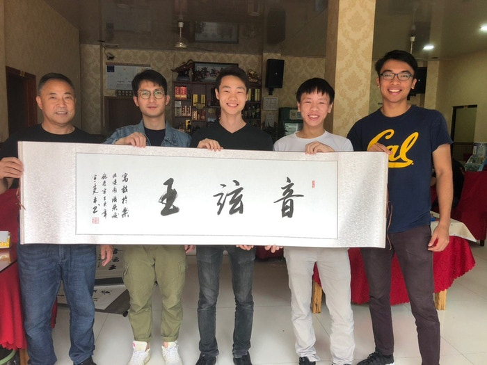 "We were having lunch when this calligraphy artist started painting in the middle of nowhere! We knew we had to get one for ourselves. It says ""Yin Xian Wang"" (read right to left) which means ""music harmony king"", ie Lord of the Chords"