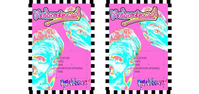 Exhibition Flyer Design