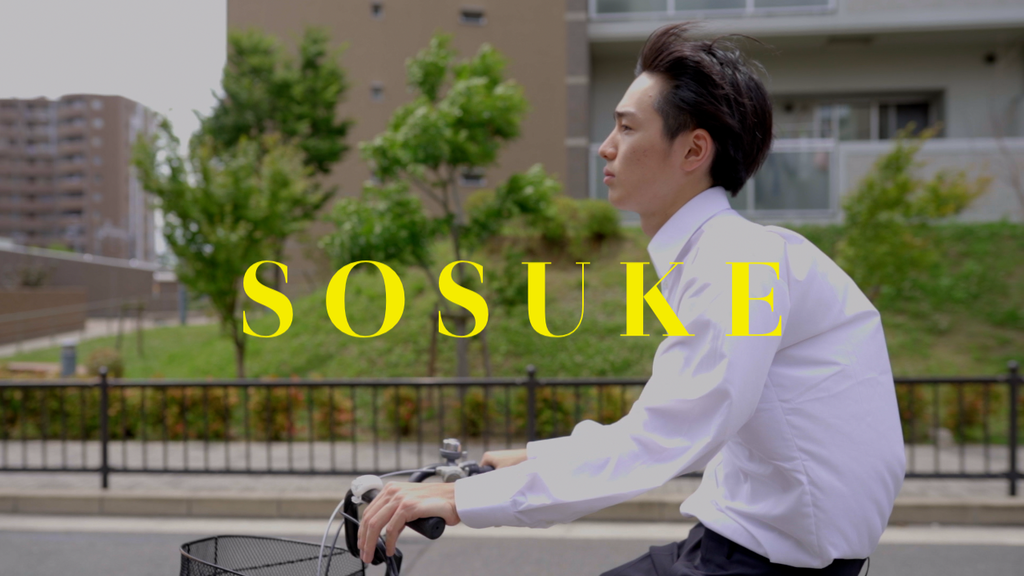 Sosuke project video thumbnail