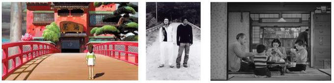 1 - Chihiro by Miyazaki // 2 - Above the Clouds by Katsuya Tomita // 3 - Tokyo Story by Yasujiro Ozu