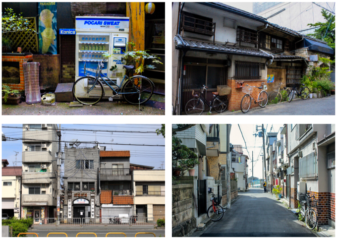 Osaka's Streets - Les rues d'Osaka - 大阪の街
