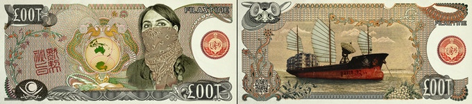 £00T - Official Currency of Arka Kinari