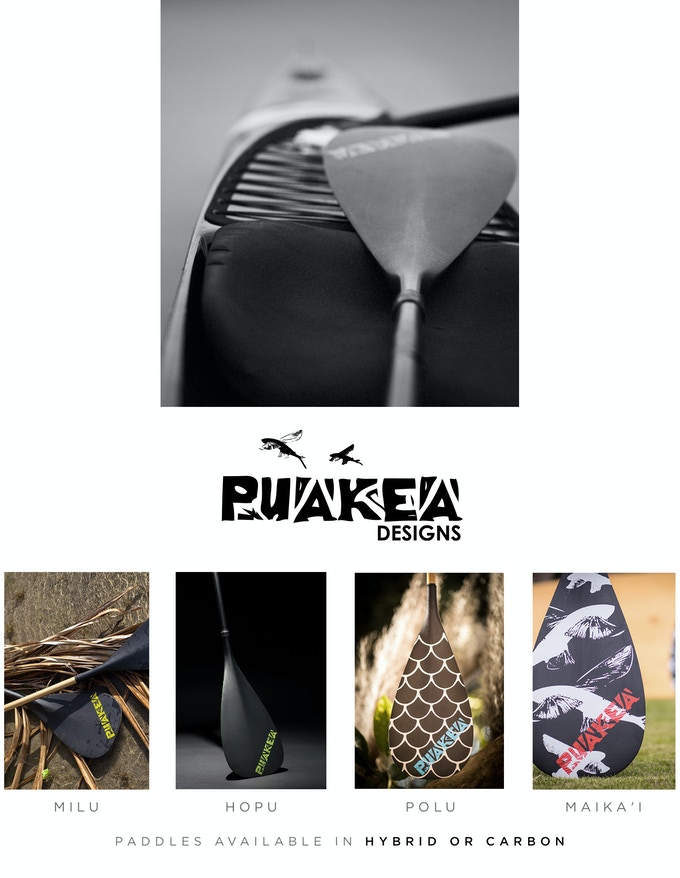 Puakea paddle rewards list (only offering the models shown above)