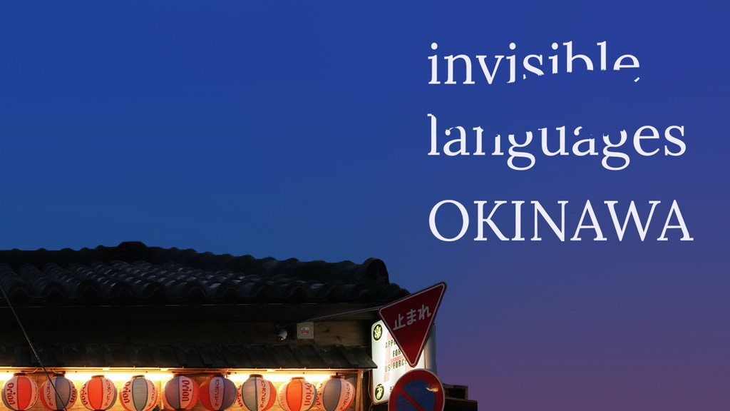 Invisible Languages: Okinawa