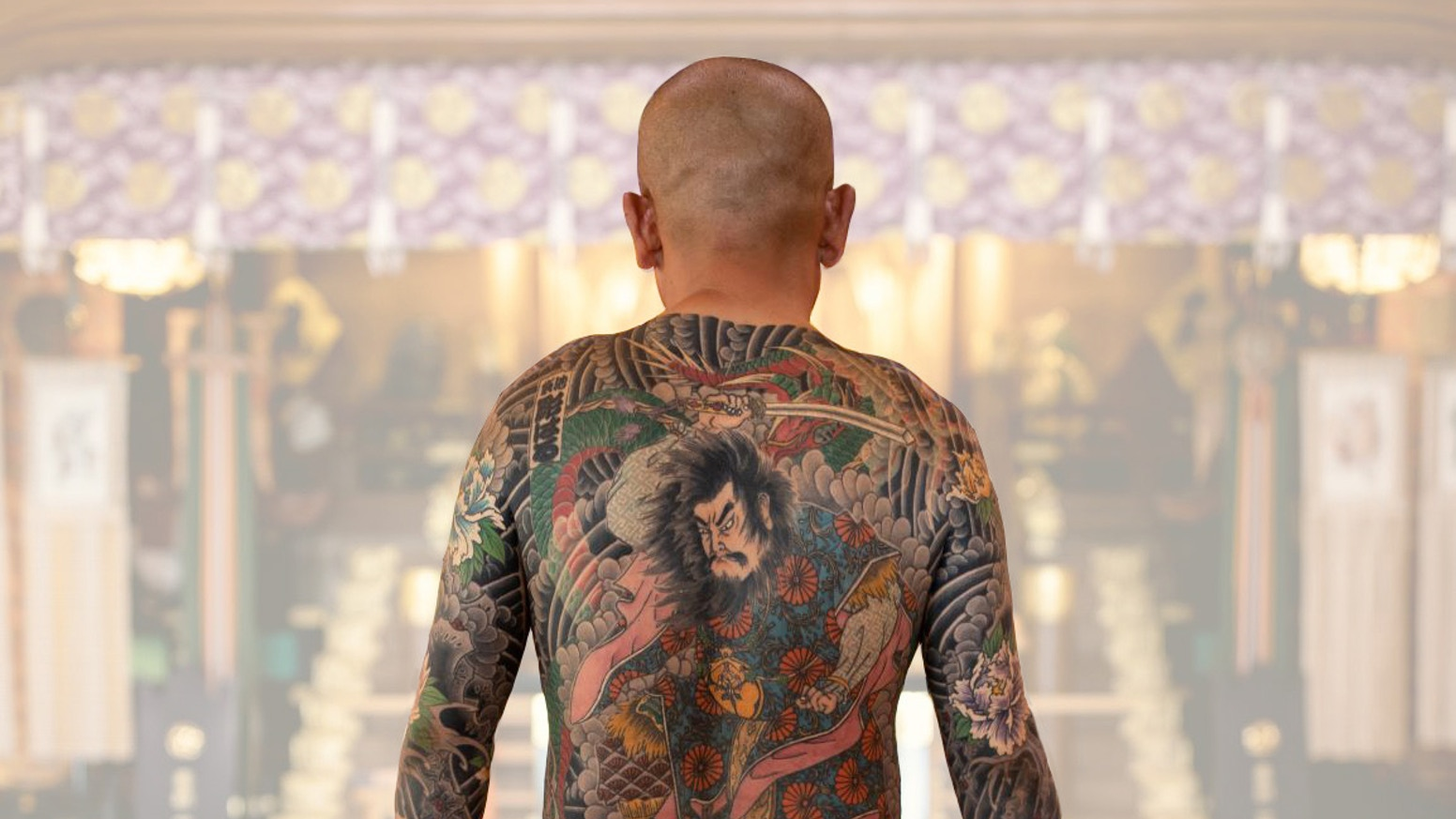 A short documentary film that challenges Japanese tattoo stereotypes by following a tattooed pilgrimage group to a holy mountain.