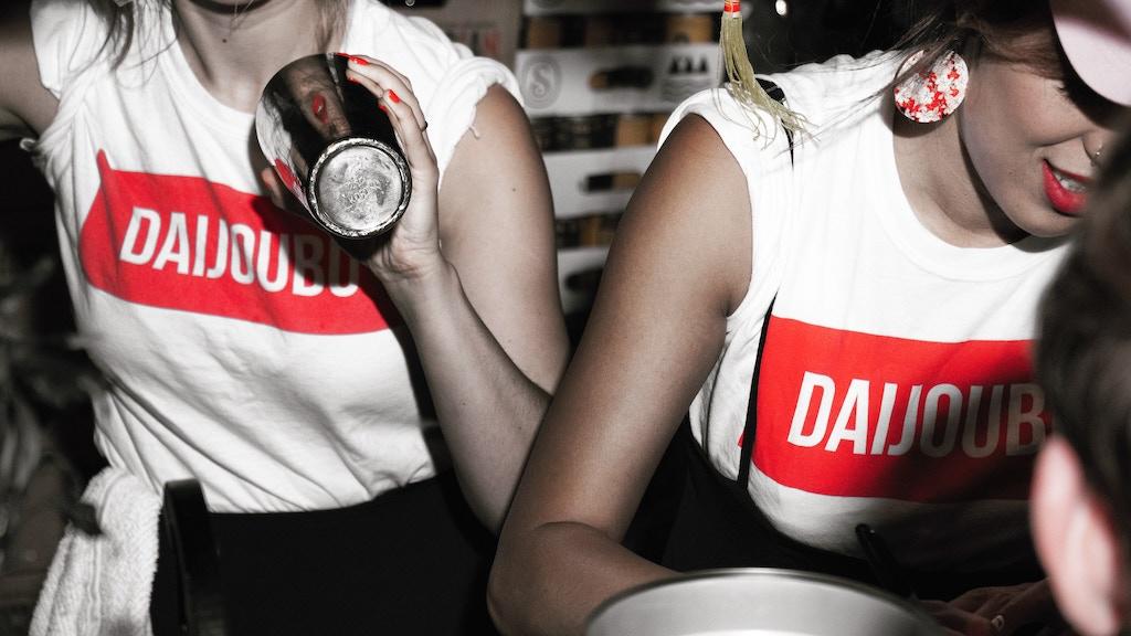 Daijoubu Pop Up: Drink Super Asian Cocktails project video thumbnail