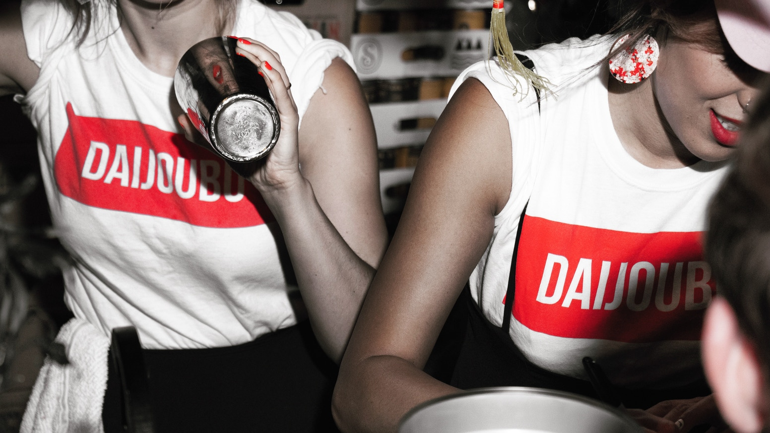 Bring Daijoubu, an Asian-American cocktail pop up, on tour. Run by 2 ATX based, award winning, asian-american bartenders and women.