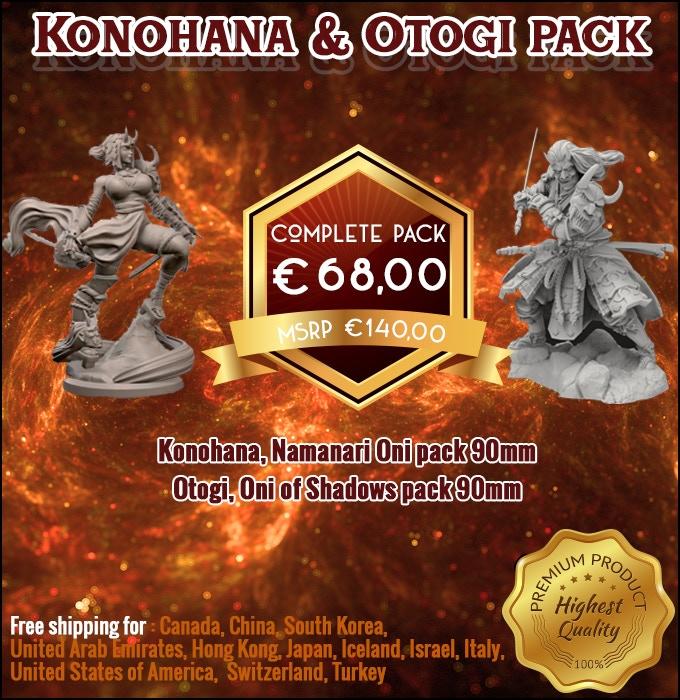 Konohana e Otogi Pack