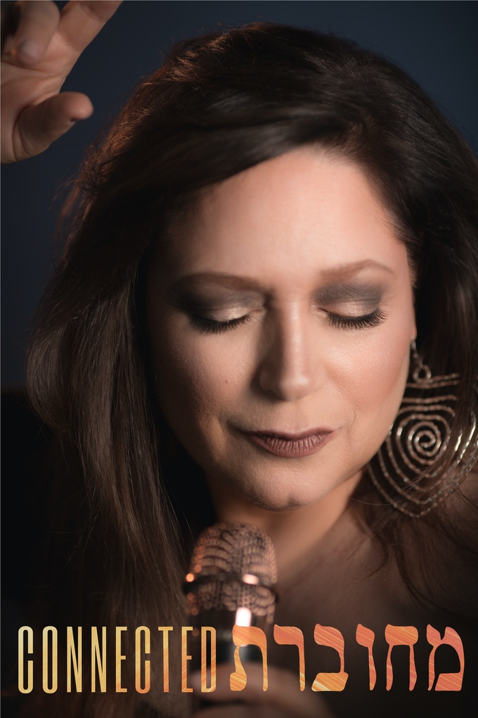 Connected - A New Album by Gitit Shoval by Ron Druyan