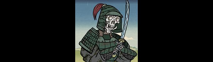 Armored Skeleton