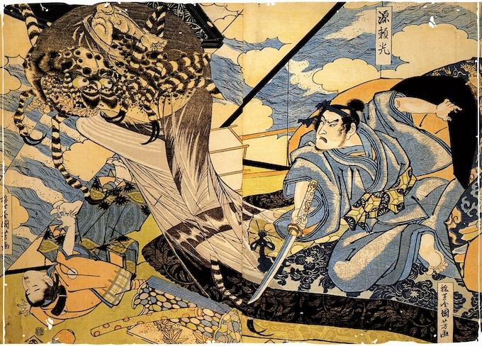 Kuniyoshi Utagawa - Minamoto Yorimitsu also known as Raiko - (Public Domain Mark)