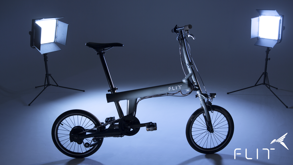 FLIT-16: a brand new generation of folding ebike project video thumbnail