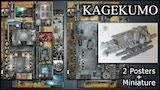 Kagekumo: Starship Maps & Miniature thumbnail