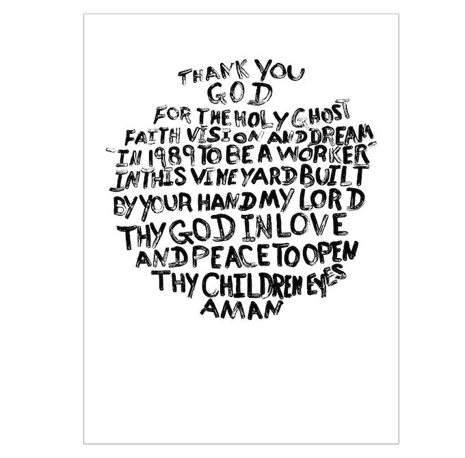 Joe Minter: To You Through Me by Phillip March Jones