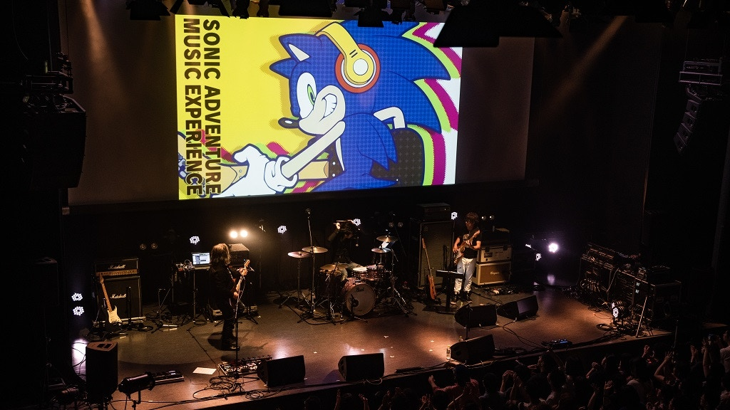 Sonic Adventure Music Experience Uk By Adam Tuff Kickstarter