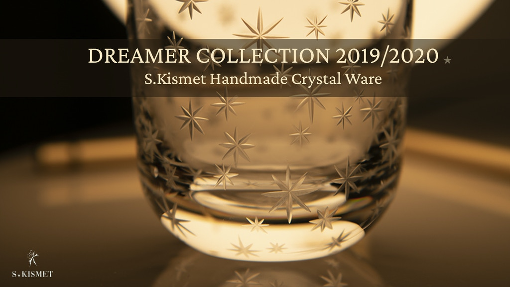 S Kismet Handmade Crystal Ware - Dreamer Collection by S