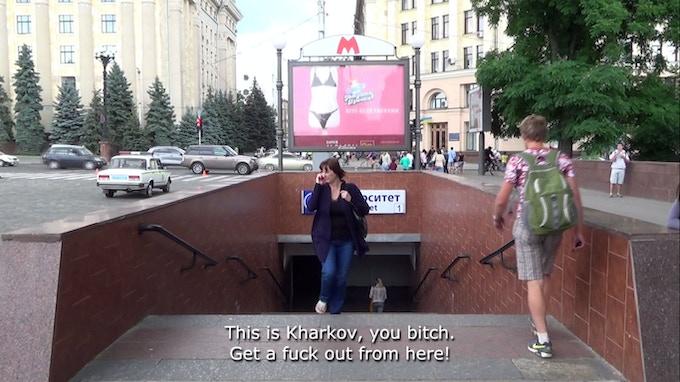 Mykola Ridnyi, Regular Places, 2014-2015. HD video, 15:23 min. Still from the video