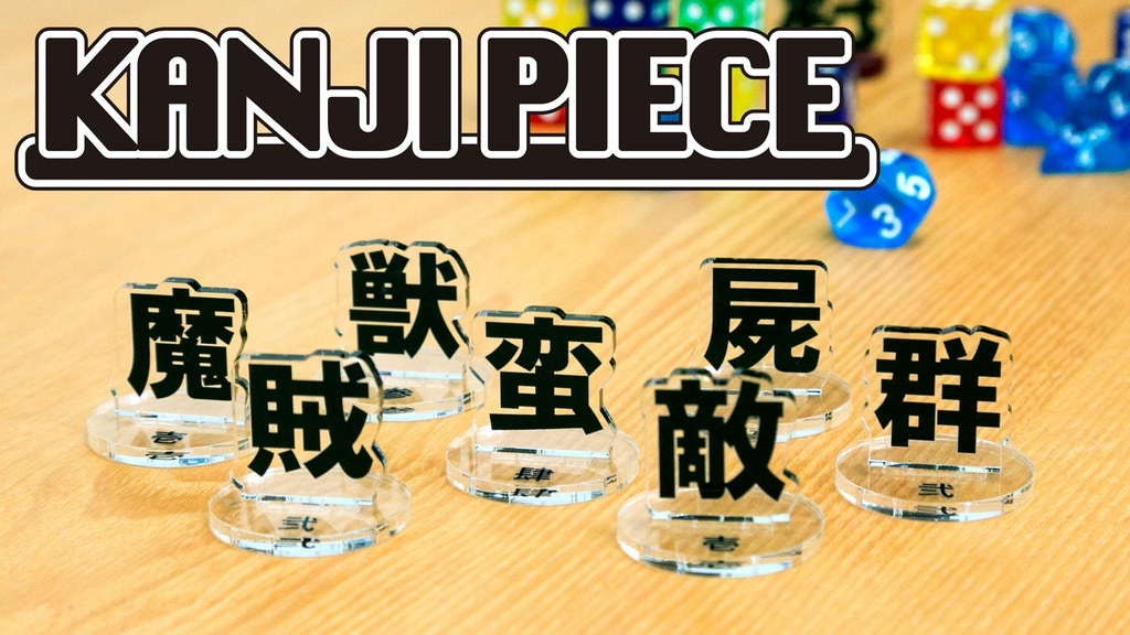 "Project image for A small acrylic stand ""KANJI PIECE"" with one kanji character"