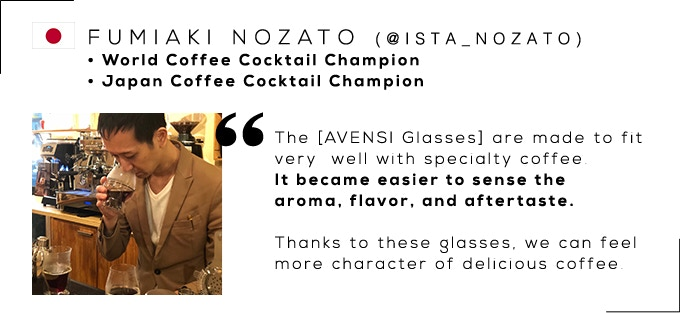 Fumiaki Nozato, World Coffee Cocktail Champion