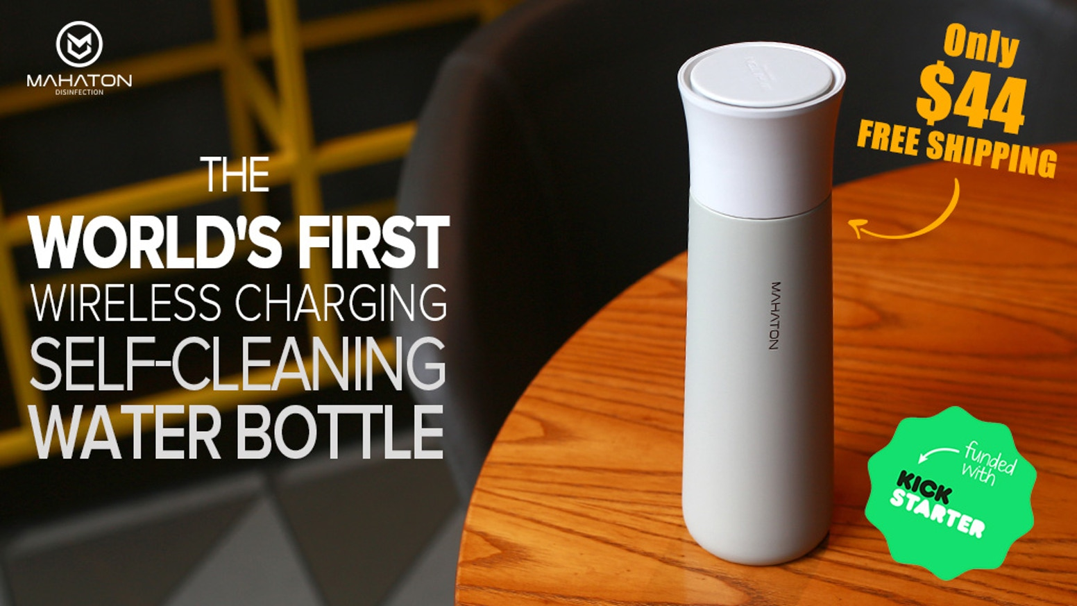 The world's first wireless charging self-cleaning  water bottle, inspired by modern architecture. Keeping your water pure and odorless.