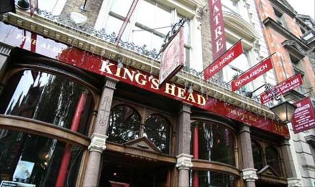 The Kings Head Theatre, London