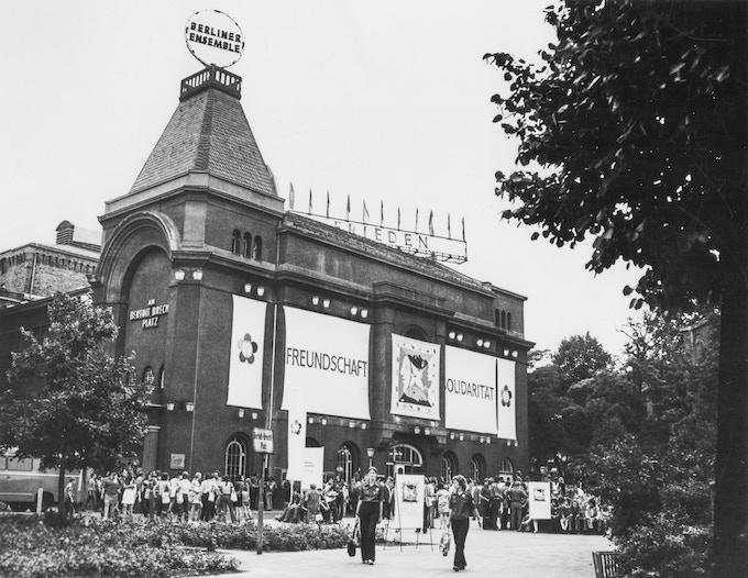 The BERLINER ENSEMBLE / Bertholt Brecht theatre in Berlin