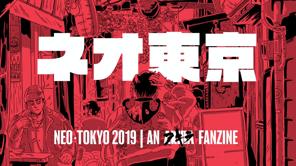 Project image for NEO-TOKYO 2019: A Risograph Akira Fanzine