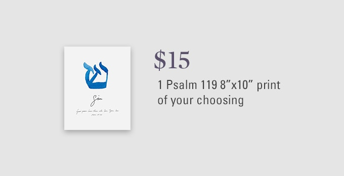 The Psalms Project: 150 Chapters, 150 Pieces by Rachel