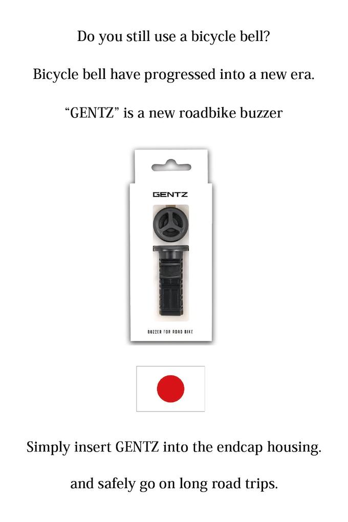 GENTZ_BUZZER FOR ROAD BIKE
