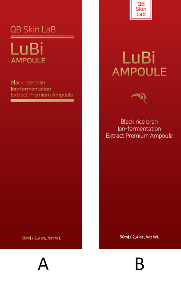 LuBi: Black Rice & Fermentation Technology For Youthful Skin
