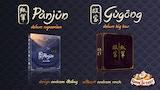 Gùgōng: Pànjūn Deluxe Expansion thumbnail