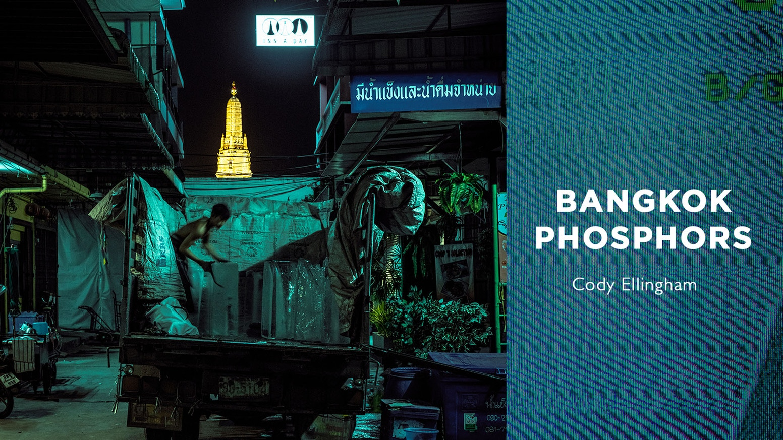 A wandering photographic journey through the old and new streets of nocturnal Bangkok.