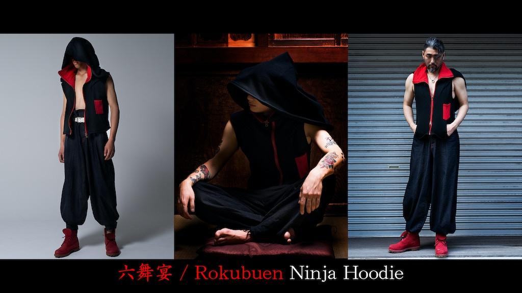 六舞宴 Let's make a Ninja Hoodie together♪ / 忍者パーカーを完成させよう! project video thumbnail