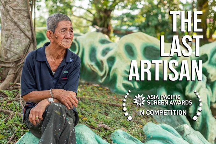 A feature documentary film, set in Singapore, about a master craftsman handing his life's work over to two Chinese apprentices.
