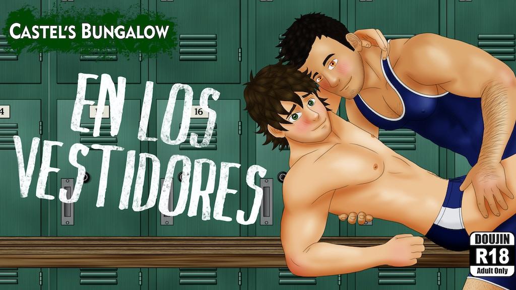 Project image for EN LOS VESTIDORES