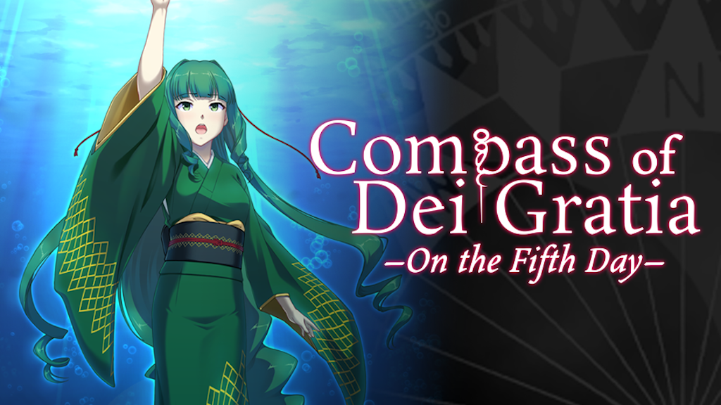 Project image for Compass of Dei Gratia -On The Fifth Day-